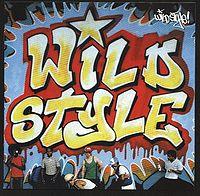 Cartel Primera película de Hip Hop